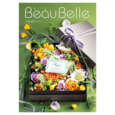 BeauBelle(R) ボーベル Carotte[カロット]
